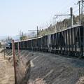 写真: 秩父鉄道三輪線(貨物線)の貨物列車