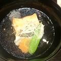 Photos: 椀盛:酒粕ごま豆腐、アイナメ、大根、人参、天豆、木の芽白髪ネギ