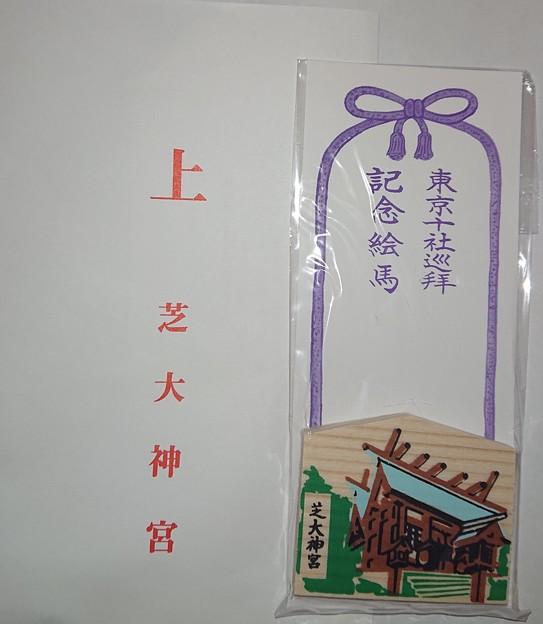 Photos: 芝大神宮 絵馬