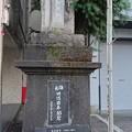 Photos: 坂本龍馬生誕の地の碑