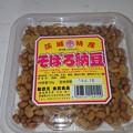 Photos: そぼろ納豆