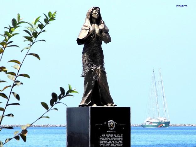 マニラ湾今日の慰安婦とグリーンピース