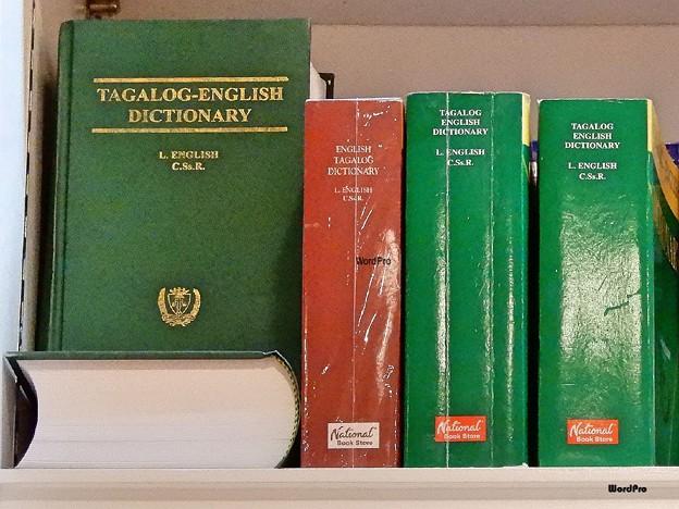 タガログ・英語辞典