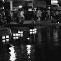 Photos: 灯篭流し 2018-c