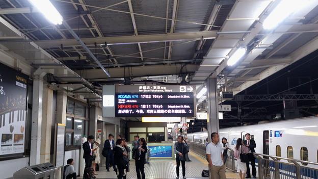 今宵、東海道・山陽新幹線に乗った方…