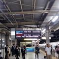 Photos: 今宵、東海道・山陽新幹線に乗った方…