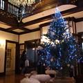 Photos: 西洋館のクリスマス2018~山手111番館 -d