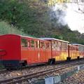 Photos: 走り去るロムニー鉄道