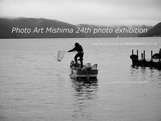 Photo Art Mishima 第24回写真展