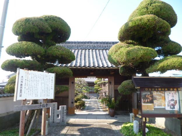 大川 浄福寺