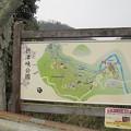 Photos: 萩谷公園17