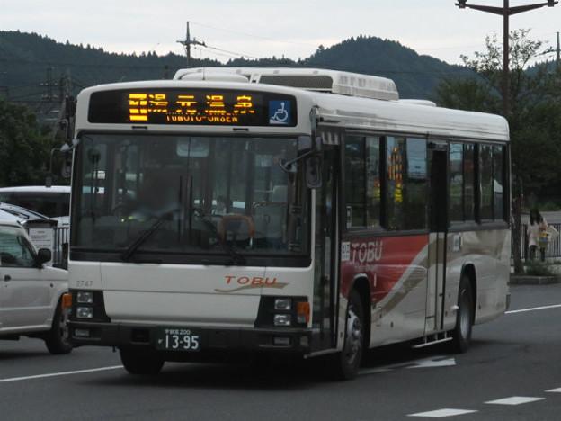 【東武バス】2747号車