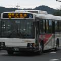 Photos: 【東武バス】2747号車