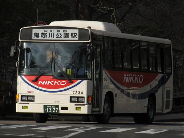 【日光交通】7334号車