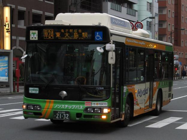 【東京都交通局】 R-T284
