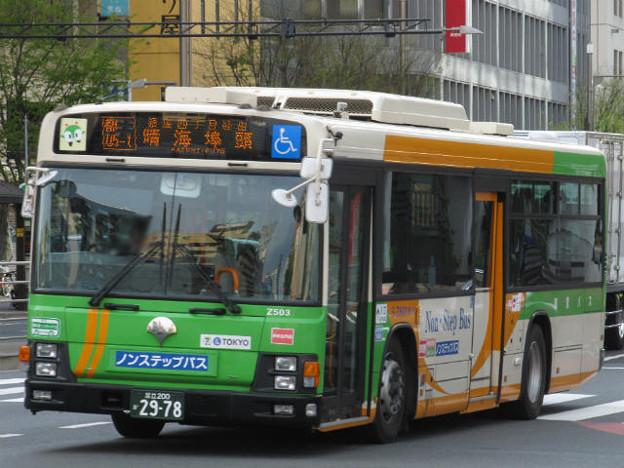 【東京都交通局】 S-Z503