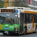 Photos: 【東京都交通局】 S-Z503