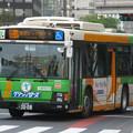 Photos: 【東京都交通局】 S-Z506