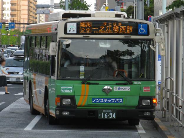 【東京都交通局】 V-R636