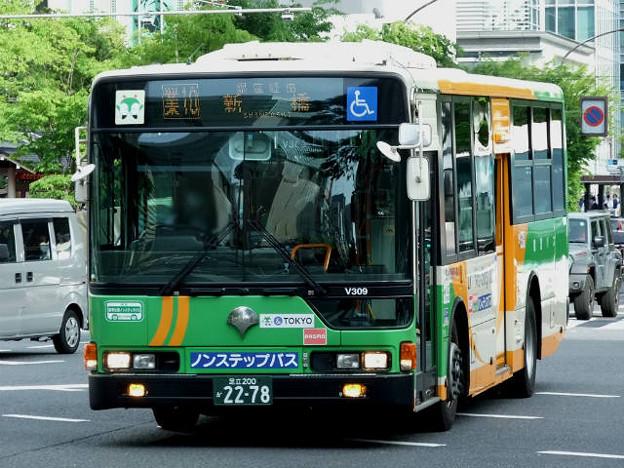 【都営バス】 S-V309