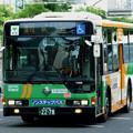 Photos: 【都営バス】 S-V309