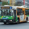 写真: 【都営バス】 L-L100