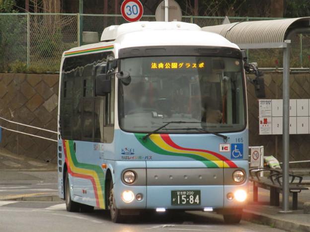 【ちばレインボーバス】 165号車
