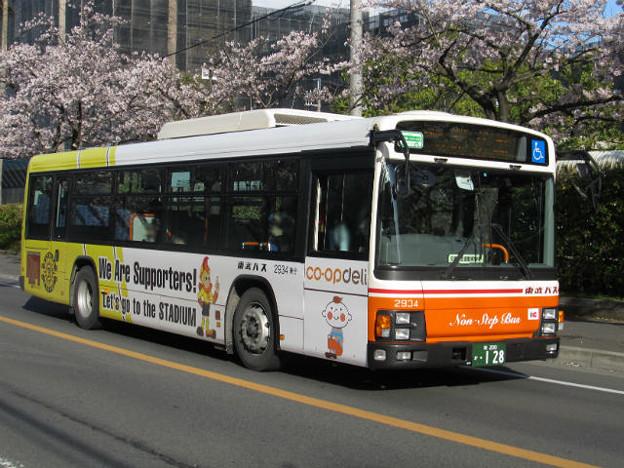 【東武バスイースト】 2934号車