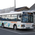 Photos: 【日光交通】 5116号車