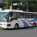 写真: 【京成バス】 5355号車