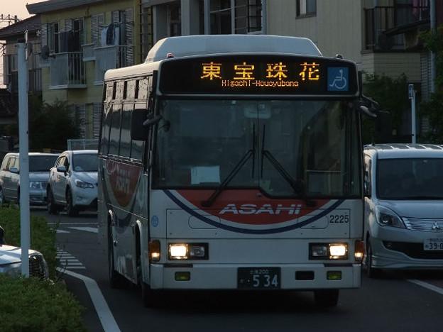 【朝日バス】  2225号車