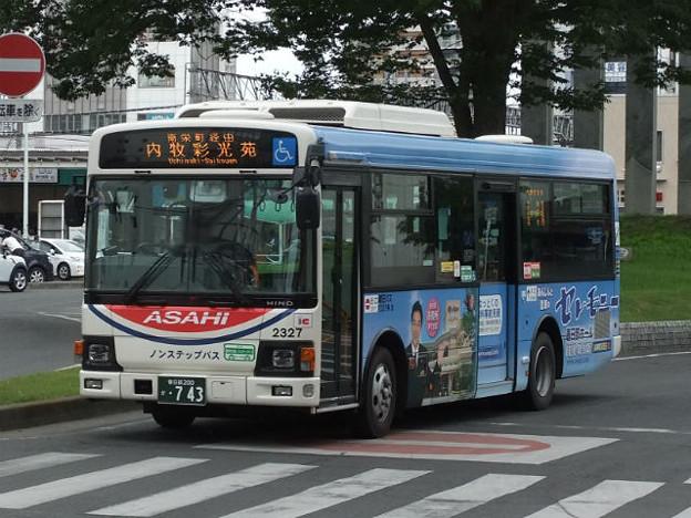 【朝日バス】  2327号車
