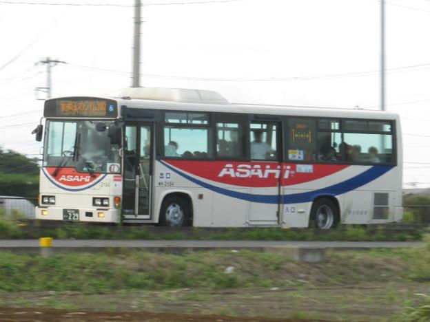 【朝日バス】 2134号車