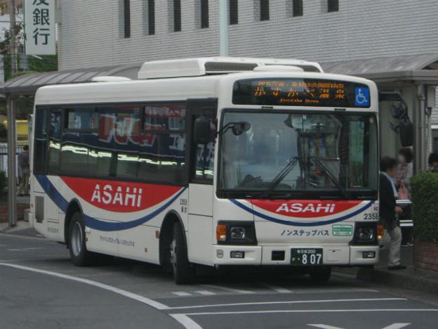 【朝日バス】 2358号車