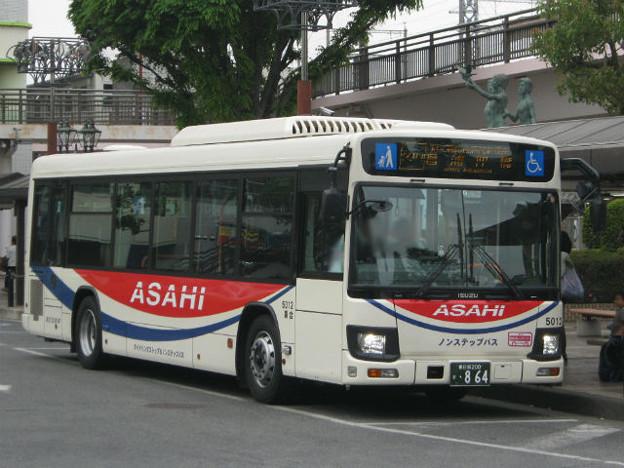 【朝日バス】 5012号車