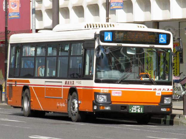 Photos: 【東武バス】 5160号車