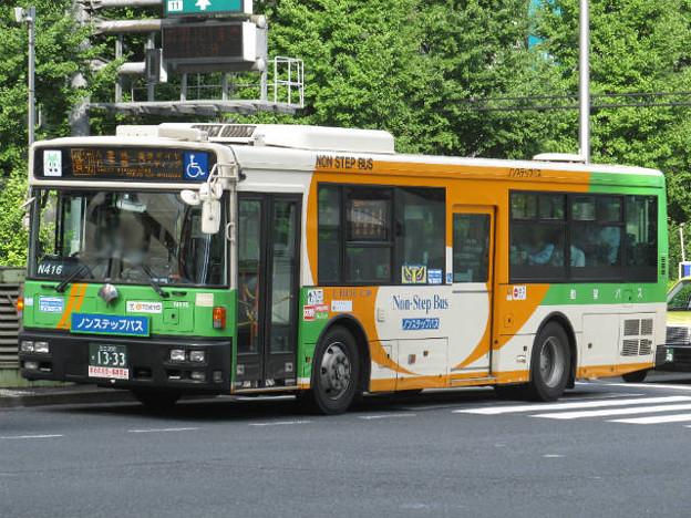 【都営バス】 L-N416