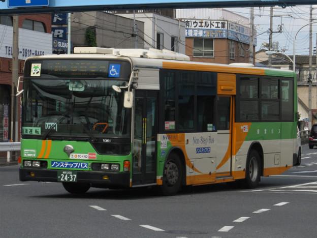 【都営バス】 N-V361