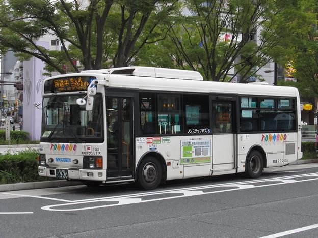 【京成タウンバス】 T031号車