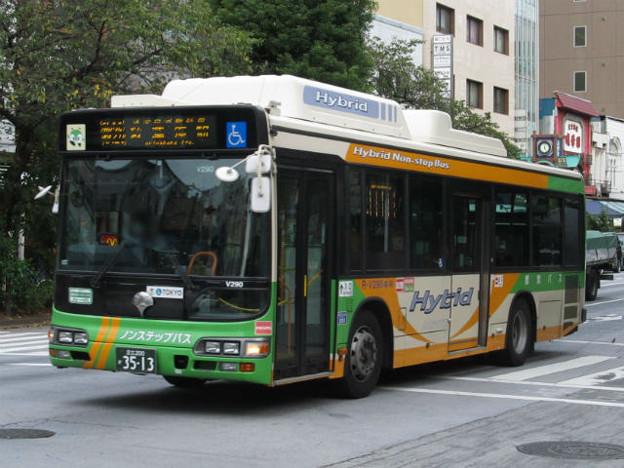【都営バス】 R-V290