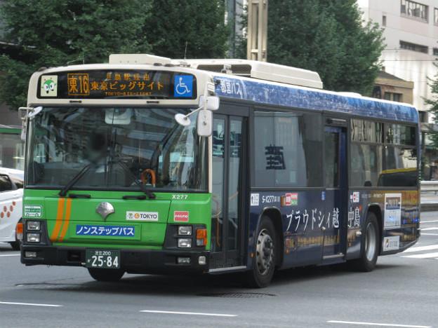 【都営バス】 S-X277