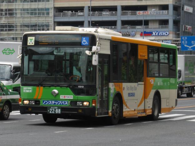 【都営バス】 S-V313
