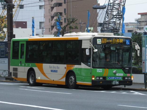【都営バス】 A-W420
