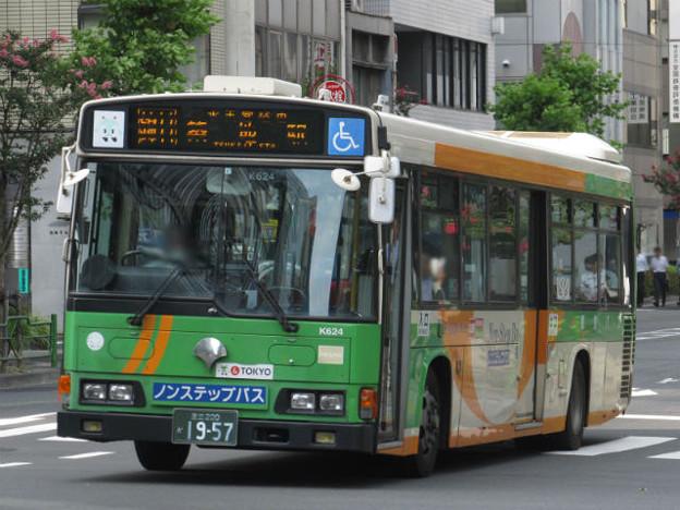 【都営バス】 R-K624