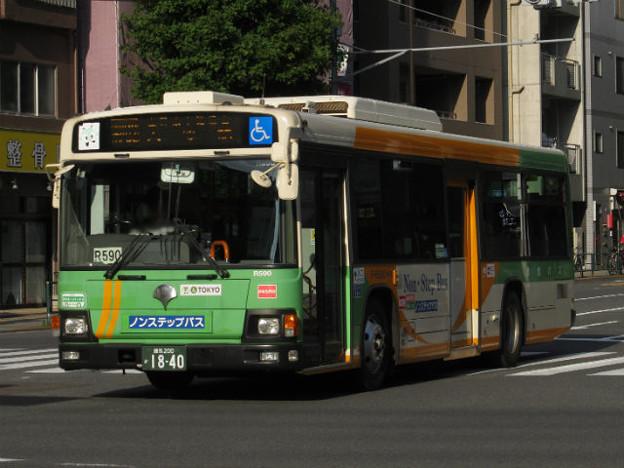 【都営バス】 P-R590