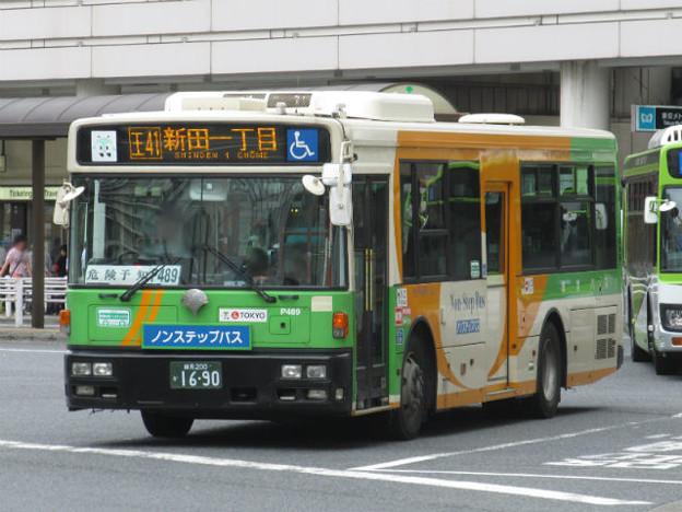 【都営バス】 N-P489