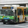 Photos: 【都営バス】 N-P489