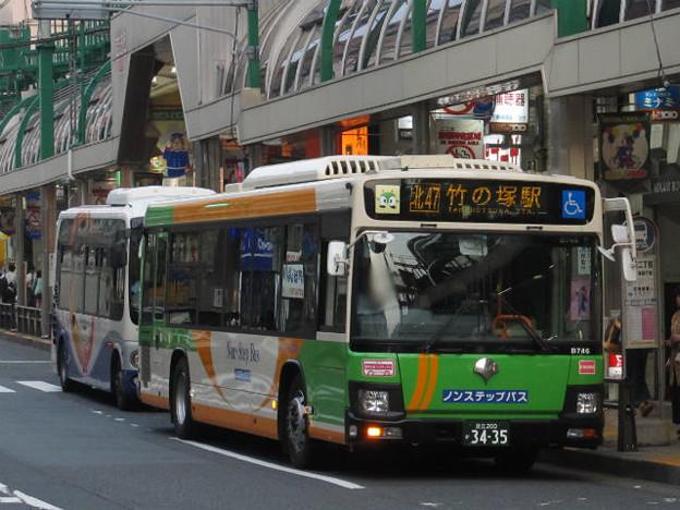 【都営バス】 H-B746