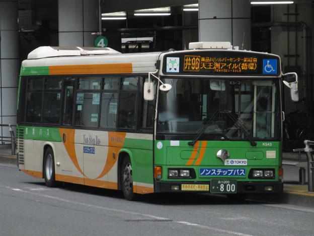 【都営バス】 Y-K543