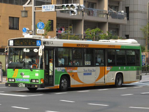 【都営バス】 R-L637